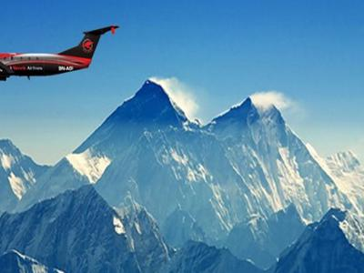 Mountain Flight With Kathmandu Sightseeing